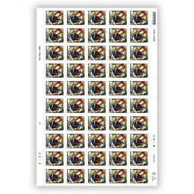 Christmas 2020 Full sheet of 50 x 1st Class Large Stamps