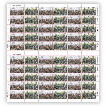 The Wars of the Roses Full Sheet 1st Class x 60