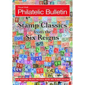 Bn001 Philatelic Bulletin Subscription Uk And Europe