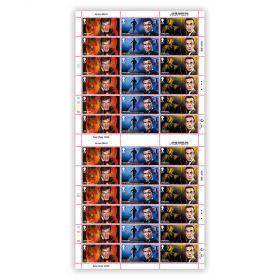 Full Sheet of 36 £1.60 James Bond Stamps