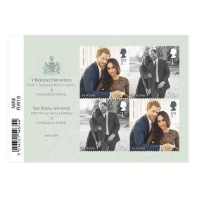The Royal Wedding Miniature Sheet