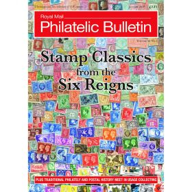 Royal Mail Philatelic Bulletin Subscription - UK & Europe