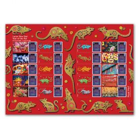 Lunar Year of the Rat Generic Sheet