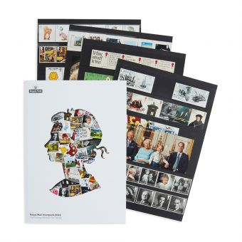 Royal Mail 2016 Year Pack 1