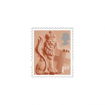 England Country Definitive 2018 1st Class Stamp