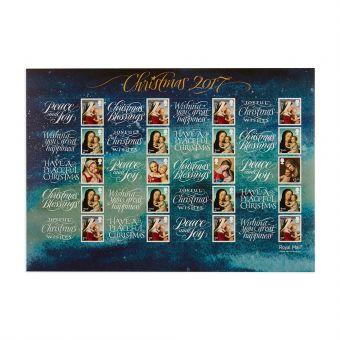 Royal Mail Christmas 2017 Stamp Sheet 1