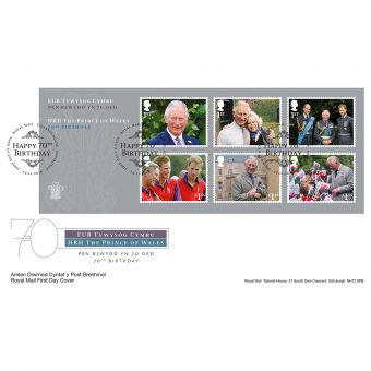 HRH The Prince of Wales 70th Birthday First Day Cover with Tallents House Handstamp