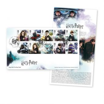 Harry Potter™ First Day Cover with Muggleswick Consett Postmark