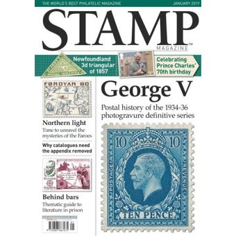Stamp - Save 15% off RRP