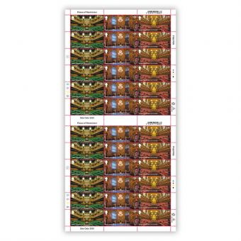 Palace of Westminster £1.68 Full Sheet x 36