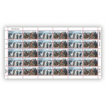 The Wars of the Roses Half Sheet £1.70 x 30