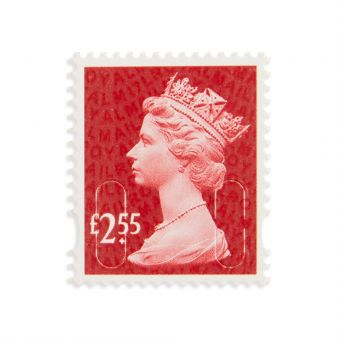 Royal Mail New Definitives 2017 Machin Definitive Mint Stamp_garnet Red 2.55 1