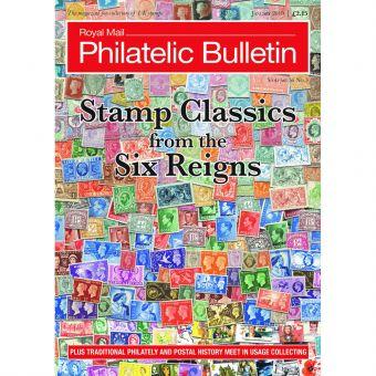 Royal Mail Philatelic Bulletin Subscription - UK & Europe