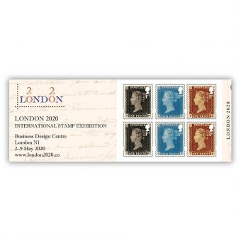 London 2020 Exhibition 6 x 1st Class Stamp Book